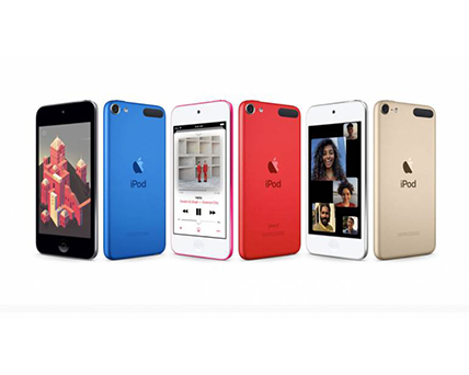 iPod Touch 7 256 GB